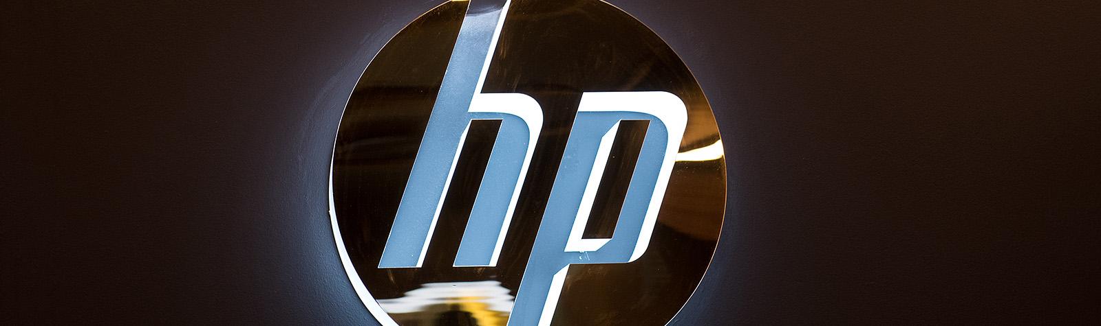 HP Gateway Store Opening